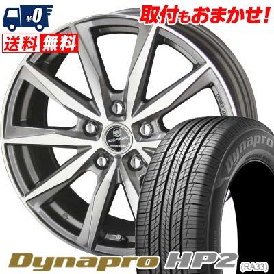 225/65R17 HANKOOK ハンコック Dynapro HP2 RA33 ダイナプロ HP2 SMACK BASALT スマック バサルト サマータイヤホイール4本セット