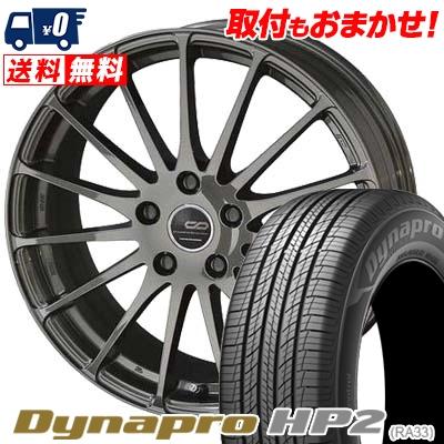 215/70R16 HANKOOK ハンコック Dynapro HP2 RA33 ダイナプロ HP2 ENKEI CREATIVE DIRECTION CDF1 エンケイ クリエイティブ ディレクション CD-F1 サマータイヤホイール4本セット