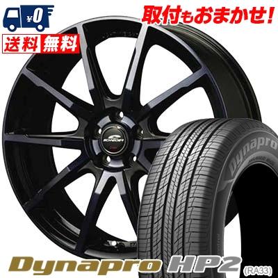 225/65R17 HANKOOK ハンコック Dynapro HP2 RA33 ダイナプロ HP2 SCHNEIDER DR-01 シュナイダー DR-01 サマータイヤホイール4本セット