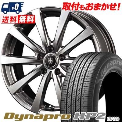 215/70R16 100H HANKOOK ハンコック Dynapro HP2 RA33 ダイナプロ HP2 Euro Speed G10 ユーロスピード G10 サマータイヤホイール4本セット【取付対象】