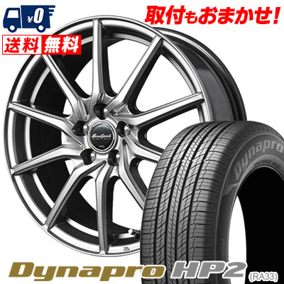 225/65R17 102H HANKOOK ハンコック Dynapro HP2 RA33 ダイナプロ HP2 EuroSpeed G810 ユーロスピード G810 サマータイヤホイール4本セット