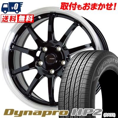 245/70R16 111H 245/70R16 HANKOOK ハンコック Dynapro HP2 HANKOOK RA33 G.speed ダイナプロ HP2 G.speed P-04 ジースピード P-04 サマータイヤホイール4本セット, グリーンリーフ:85b1e8b9 --- chrb2.ru