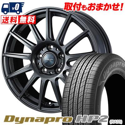 225/60R17 99H HANKOOK ハンコック Dynapro HP2 RA33 ダイナプロ HP2 VELVA IGOR ヴェルヴァ イゴール サマータイヤホイール4本セット