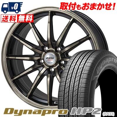 215/70R16 HANKOOK ハンコック Dynapro HP2 RA33 ダイナプロ HP2 JP STYLE Vercely JPスタイル バークレー サマータイヤホイール4本セット