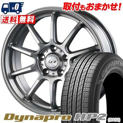 225/65R17 HANKOOK ハンコック Dynapro HP2 RA33 ダイナプロ HP2 LCZ010 LCZ010 サマータイヤホイール4本セット