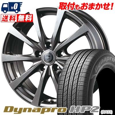 225/65R17 102H HANKOOK ハンコック Dynapro HP2 RA33 ダイナプロ HP2 CLAIRE RG10 クレール RG10 サマータイヤホイール4本セット