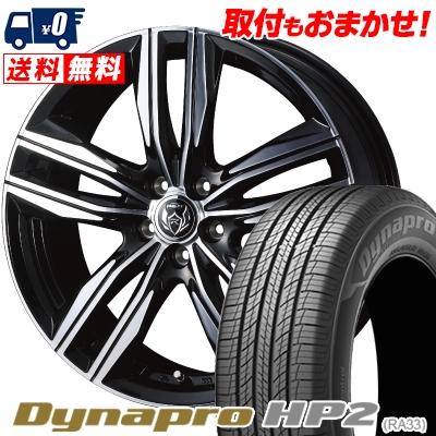 215/70R16 100H HANKOOK ハンコック Dynapro HP2 RA33 ダイナプロ HP2 WEDS RIZLEY DS ウェッズ ライツレー DS サマータイヤホイール4本セット