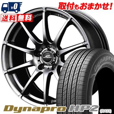 225/60R17 HANKOOK ハンコック Dynapro HP2 RA33 ダイナプロ HP2 SCHNEDER StaG シュナイダー スタッグ サマータイヤホイール4本セット