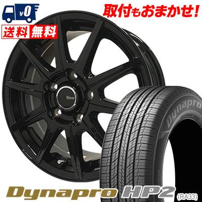 215/70R16 100H HANKOOK ハンコック Dynapro HP2 RA33 ダイナプロ HP2 V-EMOTION BR10 Vエモーション BR10 サマータイヤホイール4本セット