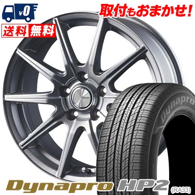 215/70R16 100H HANKOOK ハンコック Dynapro HP2 RA33 ダイナプロ HP2 V-EMOTION SR10 Vエモーション SR10 サマータイヤホイール4本セット