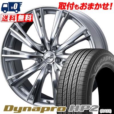 215/70R16 HANKOOK ハンコック Dynapro HP2 RA33 ダイナプロ HP2 weds LEONIS WX ウエッズ レオニス WX サマータイヤホイール4本セット