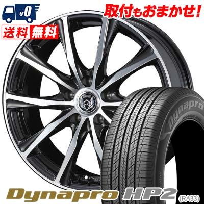 215/70R16 HANKOOK ハンコック Dynapro HP2 RA33 ダイナプロ HP2 weds RIZLEY ZM ウェッズ ライツレー ゼットエム サマータイヤホイール4本セット, I LOVE BRAND b85ec89d