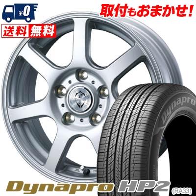 175/80R15 HANKOOK ハンコック Dynapro HP2 RA33 ダイナプロ HP2 Treffer ZR トレファーZR サマータイヤホイール4本セット