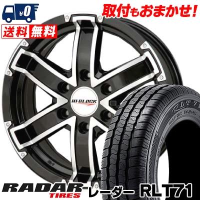 195/80R15 107/105Q RADAR レーダー Radar RLT71 レーダー RLT71 HI BLOCK ハイブロック サマータイヤホイール4本セット for 200系ハイエース
