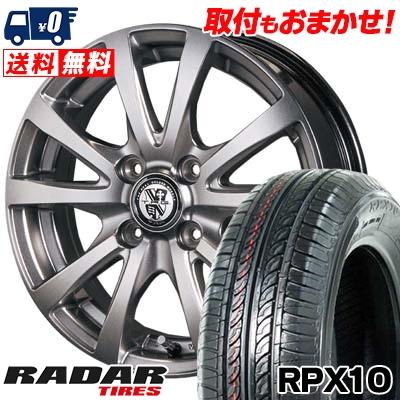 165/65R13 RADAR レーダー RPX10 アールピーエックス テン TRG-BAHN TRG バーン サマータイヤホイール4本セット