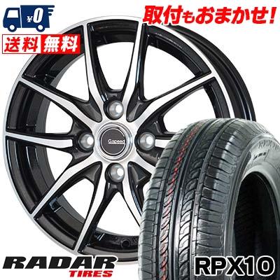 165/65R13 RADAR レーダー RPX10 アールピーエックス テン G.Speed P-02 Gスピード P-02 サマータイヤホイール4本セット