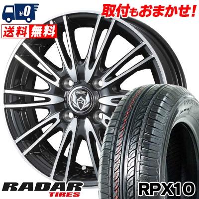 155/65R13 RADAR レーダー RPX10 アールピーエックス テン weds RIZLEY MA ウェッズ ライツレー エムエー サマータイヤホイール4本セット