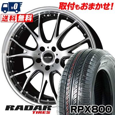 195/45R17 85W XL RADAR レーダー RPX800 アールピーエックス ハッピャク Precious AST M2 プレシャス アスト M2 サマータイヤホイール4本セット