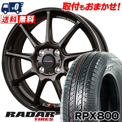 195/45R15 78V RADAR レーダー RPX800 アールピーエックス ハッピャク CROSS SPEED HYPER EDITION RS9 クロススピード ハイパーエディション RS9 サマータイヤホイール4本セット