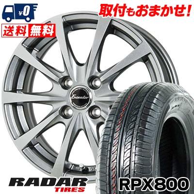 195/45R15 78V RADAR レーダー RPX800 アールピーエックス ハッピャク Exceeder E03 エクシーダー E03 サマータイヤホイール4本セット