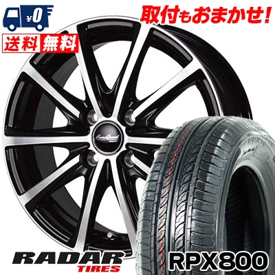 165/70R14 81T RADAR レーダー RPX800 アールピーエックス ハッピャク EuroSpeed V25 ユーロスピード V25 サマータイヤホイール4本セット