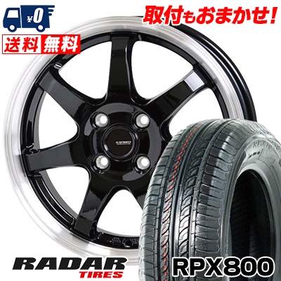165/70R14 81T RADAR レーダー RPX800 アールピーエックス ハッピャク G.speed P-03 ジースピード P-03 サマータイヤホイール4本セット【取付対象】