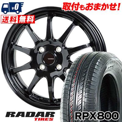 165/70R14 81T RADAR レーダー RPX800 アールピーエックス ハッピャク G.speed G-04 Gスピード G-04 サマータイヤホイール4本セット