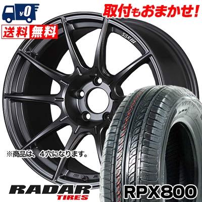 珍しい 195 195/45R17/45R17 85W X01 XL RADAR XL レーダー RPX800 アールピーエックス ハッピャク SSR GT X01 SSR GT X01 サマータイヤホイール4本セット【取付対象】, きもの遊美:4c531842 --- kventurepartners.sakura.ne.jp
