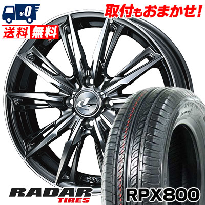 195/40R17 81W XL RADAR レーダー RPX800 アールピーエックス ハッピャク WEDS LEONIS GX ウェッズ レオニス GX サマータイヤホイール4本セット