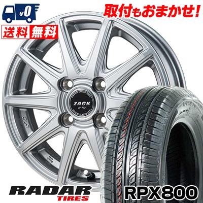 195/45R15 78V RADAR レーダー RPX800 アールピーエックス ハッピャク ZACK JP-710 ザック ジェイピー710 サマータイヤホイール4本セット