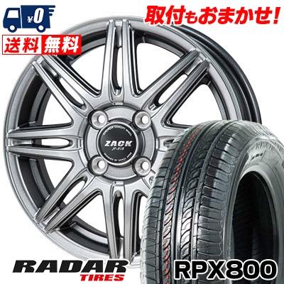 195/45R15 78V RADAR レーダー RPX800 アールピーエックス ハッピャク ZACK JP-818 ザック ジェイピー818 サマータイヤホイール4本セット