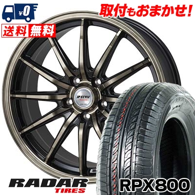 195 RPX800/60R15 88H RADAR レーダー RPX800 RADAR JPスタイル アールピーエックス ハッピャク JP STYLE Vercely JPスタイル バークレー サマータイヤホイール4本セット, 敏感肌コスメセレクトショップ:7c0bb9f1 --- economiadigital.org.br