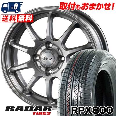 165/70R14 81T RADAR レーダー RPX800 アールピーエックス ハッピャク LCZ010 LCZ010 サマータイヤホイール4本セット