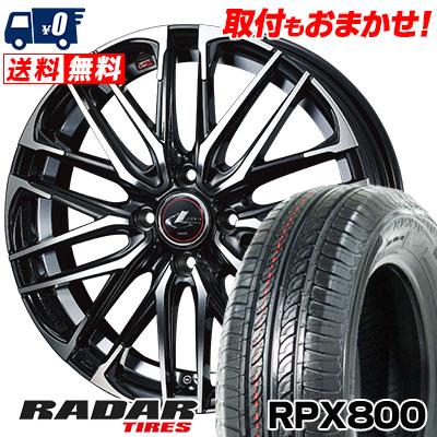 195/40R17 81W XL RADAR レーダー RPX800 アールピーエックス ハッピャク WEDS LEONIS SK ウェッズ レオニスSK サマータイヤホイール4本セット