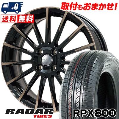 195/40R17 81W XL RADAR レーダー RPX800 アールピーエックス ハッピャク Leyseen F-XV レイシーン FX-V サマータイヤホイール4本セット