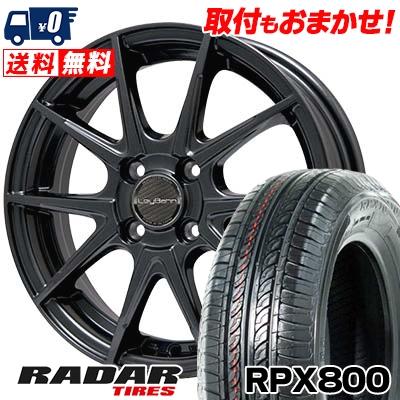 165/70R14 81T RADAR レーダー RPX800 アールピーエックス ハッピャク LeyBahn WGS レイバーン WGS サマータイヤホイール4本セット【取付対象】