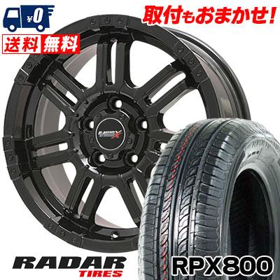 205/55R16 94W XL RADAR レーダー RPX800 アールピーエックス ハッピャク B-MUD X Bマッド エックス サマータイヤホイール4本セット