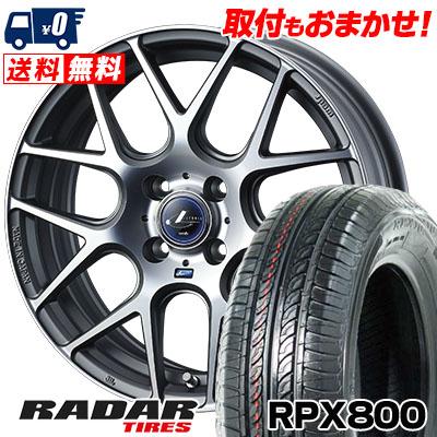 195/40R17 81W XL RADAR レーダー RPX800 アールピーエックス ハッピャク WEDS LEONIS NAVIA06 ウェッズ レオニス ナヴィア06 サマータイヤホイール4本セット