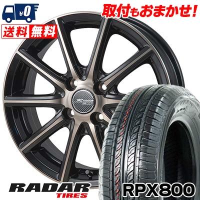 195/45R15 78V RADAR レーダー RPX800 アールピーエックス ハッピャク MONZA R VERSION Sprint モンツァ Rヴァージョン スプリント サマータイヤホイール4本セット【取付対象】