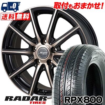 195/60R15 88H RADAR レーダー RPX800 アールピーエックス ハッピャク MONZA R VERSION Sprint モンツァ Rヴァージョン スプリント サマータイヤホイール4本セット【取付対象】