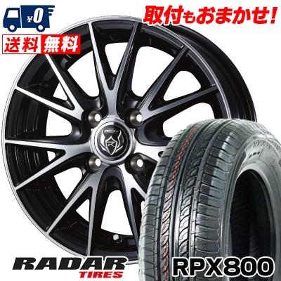 165/70R14 81T RADAR レーダー RPX800 アールピーエックス ハッピャク WEDS RIZLEY VS ウェッズ ライツレー VS サマータイヤホイール4本セット