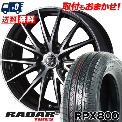 205/55R16 94W XL RADAR レーダー RPX800 アールピーエックス ハッピャク WEDS RIZLEY VS ウェッズ ライツレー VS サマータイヤホイール4本セット