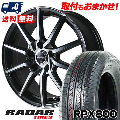 205/55R16 94W XL RADAR レーダー RPX800 アールピーエックス ハッピャク EuroSpeed S810 ユーロスピード S810 サマータイヤホイール4本セット