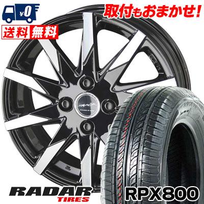 165/70R14 81T RADAR レーダー RPX800 アールピーエックス ハッピャク SMACK SFIDA スマック スフィーダ サマータイヤホイール4本セット