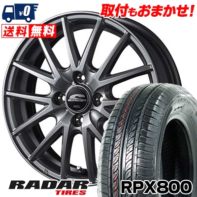 195/45R15 78V RADAR レーダー RPX800 アールピーエックス ハッピャク SCHNEIDER SQ27 シュナイダー SQ27 サマータイヤホイール4本セット