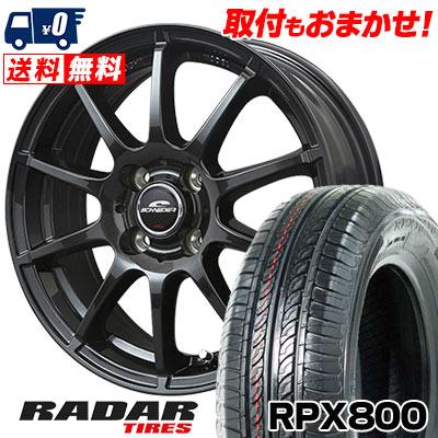 195/45R15 78V RADAR レーダー RPX800 アールピーエックス ハッピャク SCHNEDER StaG シュナイダー スタッグ サマータイヤホイール4本セット