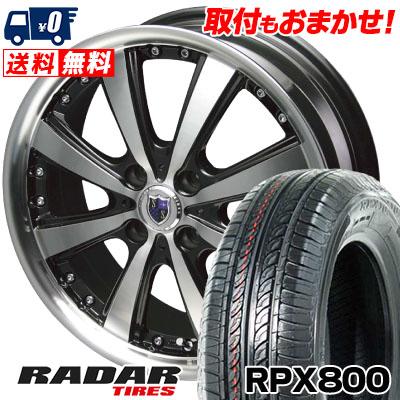 195/50R15 82V RADAR レーダー RPX800 アールピーエックス ハッピャク STEINER VS-5 シュタイナー VS5 サマータイヤホイール4本セット