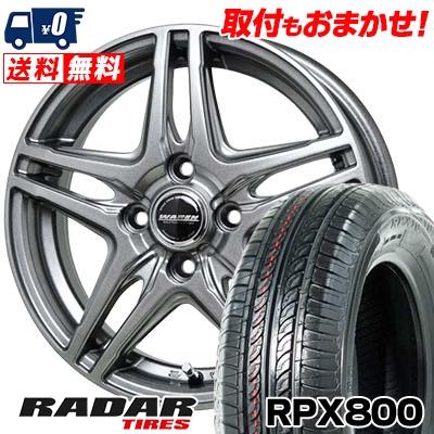 195/45R15 78V RADAR レーダー RPX800 アールピーエックス ハッピャク WAREN W04 ヴァーレン W04 サマータイヤホイール4本セット