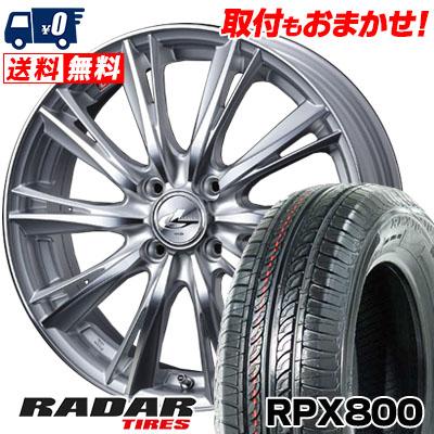 195/40R17 81W XL RADAR レーダー RPX800 アールピーエックス ハッピャク weds LEONIS WX ウエッズ レオニス WX サマータイヤホイール4本セット