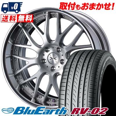 225/45R19 96W XL YOKOHAMA ヨコハマ BLUE EARTH RV02 ブルーアース RV02 weds MAVERICK 709M ウエッズ マーべリック 709M サマータイヤホイール4本セット